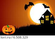 Купить «Halloween Background with Pumpkin Illustration», иллюстрация № 6508329 (c) Юлия Гапеенко / Фотобанк Лори