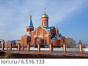 Храм города Новый Уренгой (2014 год). Стоковое фото, фотограф Андрей Отс / Фотобанк Лори