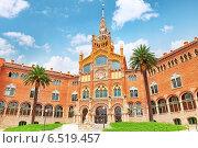 Купить «Больница Sant Pau Recinte Modernista. Барселона, Испания», фото № 6519457, снято 2 сентября 2014 г. (c) Vitas / Фотобанк Лори