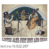 Купить «Звериный джаз», иллюстрация № 6522297 (c) Дмитрий Никитин / Фотобанк Лори