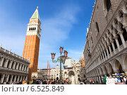 Купить «Площадь Сан Марко в Венеции. Италия», фото № 6525849, снято 4 ноября 2013 г. (c) Евгений Ткачёв / Фотобанк Лори
