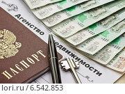 Купить «Договор аренды недвижимости с паспортом и ключами», фото № 6542853, снято 21 июля 2014 г. (c) Валерий Бочкарев / Фотобанк Лори