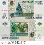 Купить «Банкнота номиналом Пять рублей», фото № 6542917, снято 17 августа 2014 г. (c) Литвяк Игорь / Фотобанк Лори