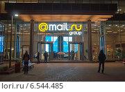 Купить «Главный вход в офис Mail.Ru Group вечером. Москва», эксклюзивное фото № 6544485, снято 15 октября 2014 г. (c) Константин Косов / Фотобанк Лори