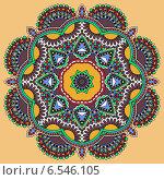 Купить «Декоративный круглый разноцветный узор», иллюстрация № 6546105 (c) Олеся Каракоця / Фотобанк Лори