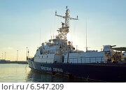 Купить «Пограничный сторожевой корабль ПСКР-927 (шифр «Светляк») в Морском порту Сочи вечером», фото № 6547209, снято 12 сентября 2014 г. (c) Александр Замараев / Фотобанк Лори