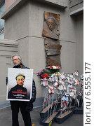 Акция Amnesty International памяти Анны Политковской (2014 год). Редакционное фото, фотограф Анна Юферева / Фотобанк Лори