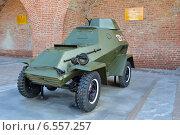 Купить «Выставка военной техники в Нижегородском кремле в 2014 году. Бронеавтомобиль БА-64», фото № 6557257, снято 5 сентября 2014 г. (c) александр афанасьев / Фотобанк Лори