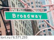 Купить «Street sign on Broadway on bright day», фото № 6571293, снято 22 декабря 2013 г. (c) Elnur / Фотобанк Лори