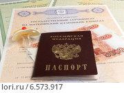 Купить «Пустышка, паспорт и сертификат на материнский капитал», фото № 6573917, снято 6 октября 2014 г. (c) Алексей Карпов / Фотобанк Лори