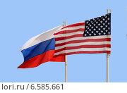 Купить «Государственные флаги Российской Федерации и Соединенных Штатов Америки рядом на фоне голубого неба», эксклюзивное фото № 6585661, снято 24 апреля 2014 г. (c) Щеголева Ольга / Фотобанк Лори