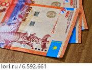 Купить «Банкноты Казахстана», фото № 6592661, снято 7 августа 2013 г. (c) ElenArt / Фотобанк Лори