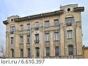 Купить «Пятницкая улица, дом 17/4 строение 1. Москва», эксклюзивное фото № 6610397, снято 31 октября 2014 г. (c) lana1501 / Фотобанк Лори