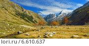 Осенний пейзаж в Кавказских горах. Стоковое фото, фотограф александр жарников / Фотобанк Лори