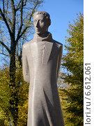 Купить «Фрагмент памятника Людвикасу Реза (Людвиг Реза) (1776-1840) в Калининграде», фото № 6612061, снято 18 октября 2014 г. (c) Ирина Борсученко / Фотобанк Лори