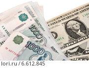 Валюта разных стран. Стоковое фото, фотограф Мария Деркунская / Фотобанк Лори
