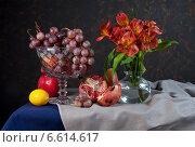 Виноград с гранатом и лимоном. Стоковое фото, фотограф Рсавин Сергей / Фотобанк Лори