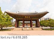 Купить «Ворота Junghwamun дворца Токсугун (XV в.) в Сеуле, Южная Корея», фото № 6618265, снято 27 сентября 2014 г. (c) Иван Марчук / Фотобанк Лори