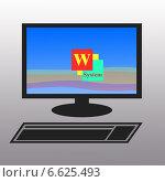 Компьютер. Стоковая иллюстрация, иллюстратор Анна Яковлева / Фотобанк Лори