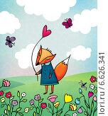 Красивая открытка, лиса нашла по на лугу цветок. Стоковая иллюстрация, иллюстратор Дарья Столярова / Фотобанк Лори
