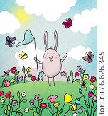 Кролик ловит бабочек на лужайке. Стоковая иллюстрация, иллюстратор Дарья Столярова / Фотобанк Лори