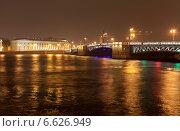 Купить «Санкт-Петербург. Вид на Дворцовый мост осенней ночью», фото № 6626949, снято 3 ноября 2014 г. (c) Николай Мухорин / Фотобанк Лори