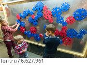 Купить «Дети в московском музее заниматеньных наук», эксклюзивное фото № 6627961, снято 5 ноября 2014 г. (c) Володина Ольга / Фотобанк Лори