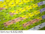 Таблица Менделеева (фрагмент) Стоковое фото, фотограф Дмитрий Жуков / Фотобанк Лори