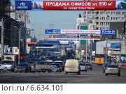 Купить «Улица Новый Арбат. Москва», эксклюзивное фото № 6634101, снято 4 апреля 2010 г. (c) lana1501 / Фотобанк Лори