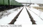 Грузовой состав поезда. Стоковое видео, видеограф Андрей Доможиров / Фотобанк Лори