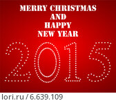 Купить «Праздничный новогодний фон 2015», иллюстрация № 6639109 (c) Мастепанов Павел / Фотобанк Лори