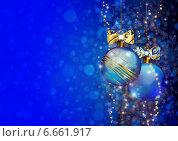 Купить «Ёлочные шары на абстрактном фоне. Иллюстрация», эксклюзивная иллюстрация № 6661917 (c) Александр Павлов / Фотобанк Лори