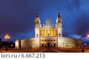 Panorama of Almudena cathedral at Madrid. Стоковое фото, фотограф Яков Филимонов / Фотобанк Лори