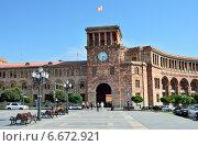Купить «Дом Правительства на площади Республики, Ереван, Армения», фото № 6672921, снято 6 сентября 2014 г. (c) Овчинникова Ирина / Фотобанк Лори