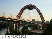 Купить «Живописный мост», фото № 6673929, снято 7 сентября 2014 г. (c) Анна Павлова / Фотобанк Лори