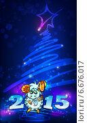 Купить «Новогодняя открытка с овечкой и надписью 2015. Иллюстрация», эксклюзивная иллюстрация № 6676017 (c) Александр Павлов / Фотобанк Лори