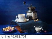 Синий кофейный натюрморт. Стоковое фото, фотограф Анна Губина / Фотобанк Лори