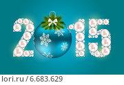 Купить «Abstract Beauty Christmas and New Year Background. Vector Illust», фото № 6683629, снято 23 сентября 2018 г. (c) Юлия Гапеенко / Фотобанк Лори