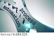 Купить «Процесс автоматизации шестеренки», иллюстрация № 6684025 (c) Илья Урядников / Фотобанк Лори