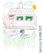 Купить «Дворик перед домом», иллюстрация № 6696537 (c) Григорий Белоногов / Фотобанк Лори