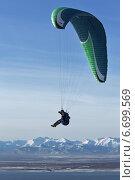 Купить «Полет на параплане», фото № 6699569, снято 21 ноября 2014 г. (c) А. А. Пирагис / Фотобанк Лори