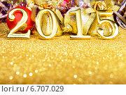 Золотистые цифры 2015 на желтом фоне с новогодними украшениями. Стоковое фото, фотограф Владимир Ковальчук / Фотобанк Лори