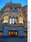 Купить «Главный универсальный магазин (ГУМ) в Москве вечером», эксклюзивное фото № 6709181, снято 27 августа 2014 г. (c) lana1501 / Фотобанк Лори