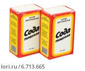 Купить «Две пачки соды», эксклюзивное фото № 6713665, снято 25 ноября 2014 г. (c) Игорь Веснинов / Фотобанк Лори