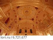 Купол Александровского зала Большого Кремлевского дворца в Москве (2014 год). Редакционное фото, фотограф Алексей Гусев / Фотобанк Лори