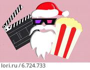 Дед Мороз в 3D очках, попкорн, хлопушка для кино. Стоковая иллюстрация, иллюстратор Анастасия Козлова / Фотобанк Лори