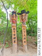 Купить «Охранные тотемные столбы Jangseung в деревне традиционных домов ханок на Намсане в Сеуле, Южная Корея», фото № 6730137, снято 28 сентября 2014 г. (c) Иван Марчук / Фотобанк Лори