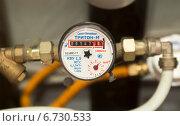 Счетчик расхода воды, эксклюзивное фото № 6730533, снято 29 ноября 2014 г. (c) Юлия Бабкина / Фотобанк Лори