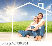 Купить «Концепция: жилищного строительства и ипотеки для молодых семей. Пара мечтает о доме», фото № 6730861, снято 4 ноября 2014 г. (c) Евгений Атаманенко / Фотобанк Лори
