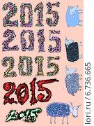 Оригинальные цифры 2015 и овцы. Стоковая иллюстрация, иллюстратор Олег Павлов / Фотобанк Лори